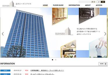 商業サイト